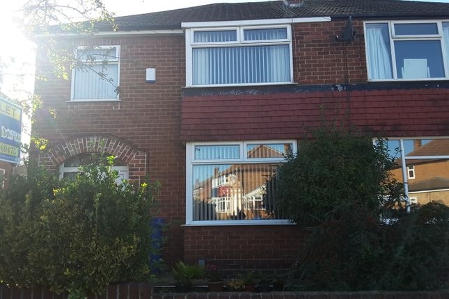 3 bed semi-detached house to rent in Greenleafe Avenue, Wheatley Hills, Doncaster DN2