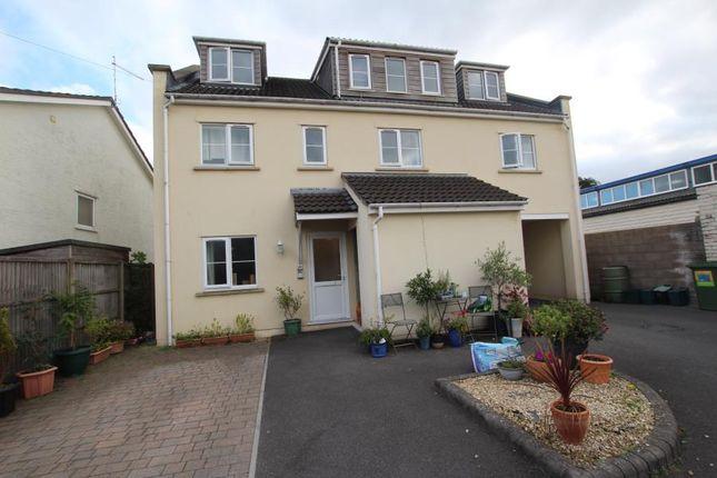 Thumbnail Flat to rent in Dial Lane, Downend, Bristol