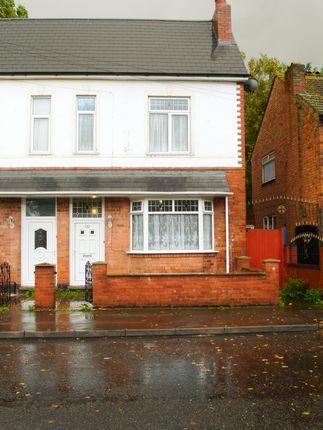 Thumbnail Semi-detached house to rent in Alexandra Road, Edgbaston, Birmingham, West Midlands