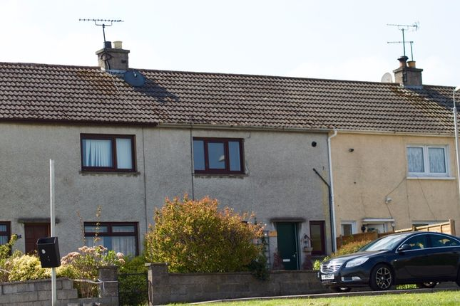 2 bed terraced house for sale in Christie Place, Moray