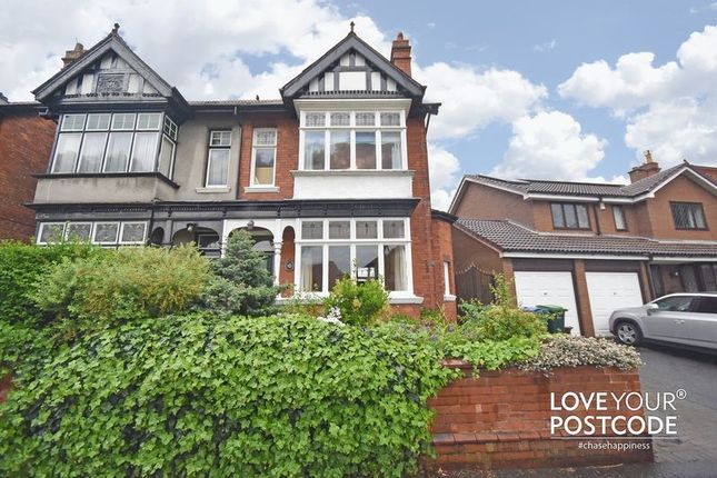 Thumbnail Semi-detached house to rent in Dagger Lane, West Bromwich