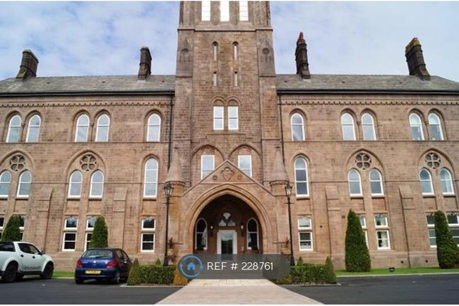Thumbnail Flat to rent in North Wing, Lancaster