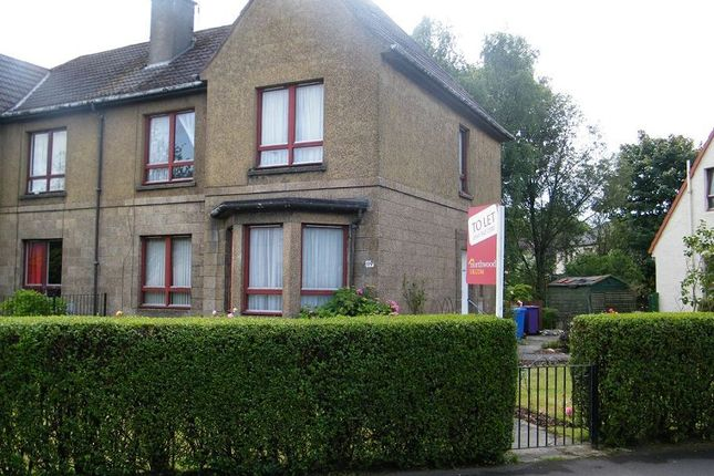 Thumbnail Semi-detached house to rent in Kinellar Drive, Glasgow