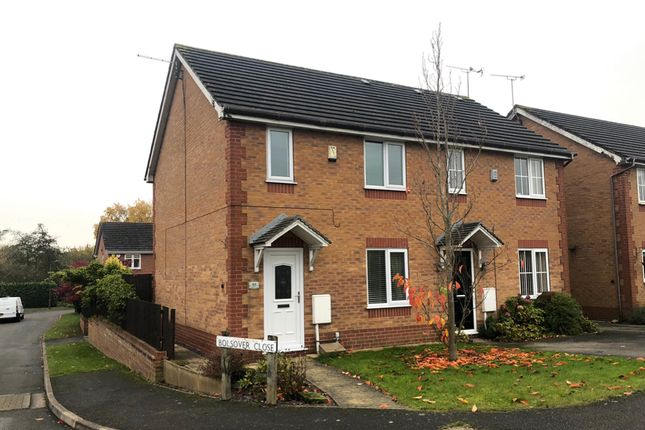 Thumbnail Semi-detached house to rent in Quenby Lane, Butterley, Ripley