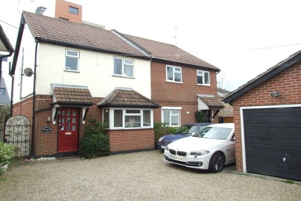 Thumbnail Property to rent in Grosvenor Mews, Westcliff-On-Sea