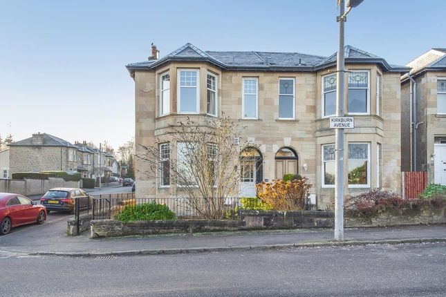 Thumbnail Semi-detached house for sale in 15 Kirkburn Avenue, Cambuslang