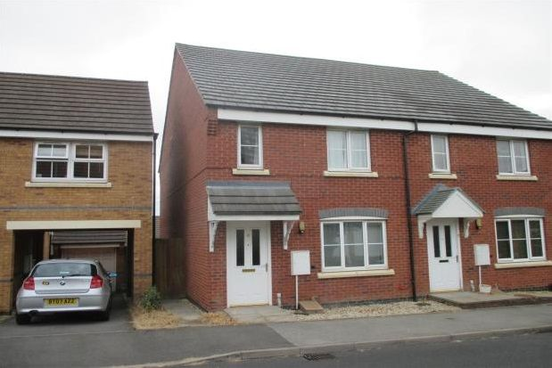 Thumbnail Property to rent in Northgate Close, Dudley