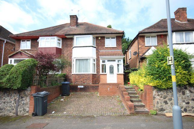 Thumbnail Semi-detached house to rent in Wheatsheaf Road, Edgbaston