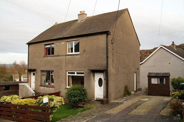 Thumbnail Semi-detached house for sale in Glenfield, Tarbert, Argyll