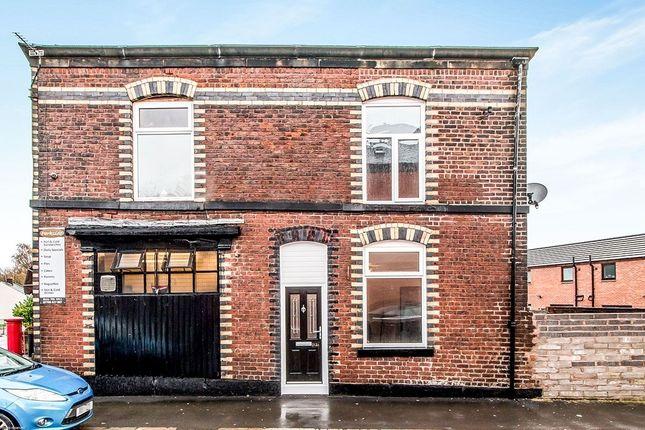 Thumbnail Flat to rent in Bell Lane, Bury