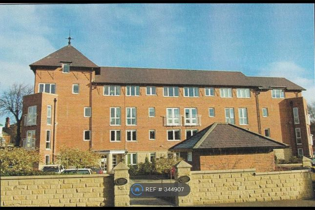 Thumbnail Flat to rent in Heritage Court, Belper