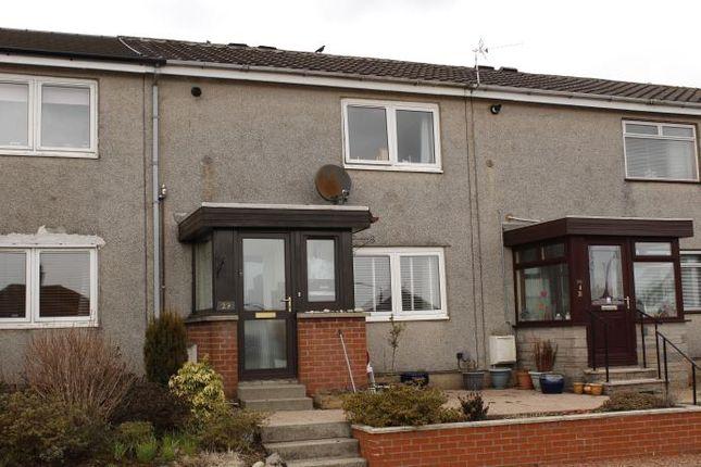 Thumbnail Terraced house to rent in Meadside Avenue, Kilbarchan, Johnstone