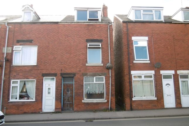 2 bed terraced house for sale in 63 North Road, Clowne, Chesterfield, Derbyshire
