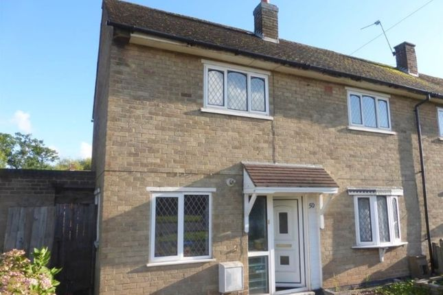Thumbnail End terrace house to rent in Blackbrook Road, Loughborough