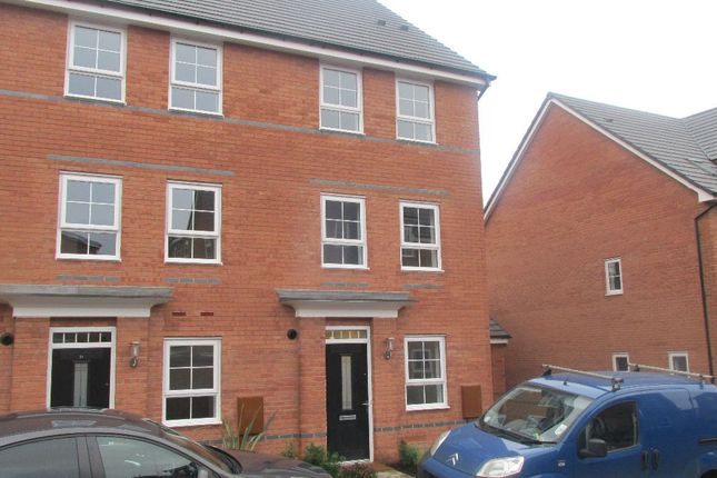 11 The Moorings, Coventry CV1
