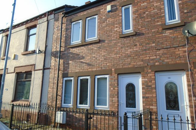 Thumbnail Terraced house to rent in Peckers Hill Road, Sutton, St. Helens, Merseyside