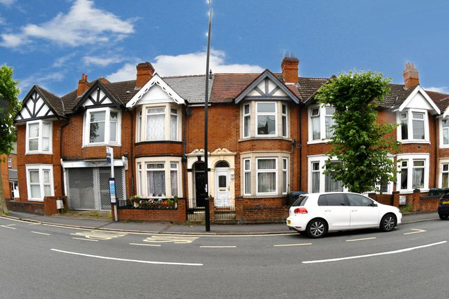 Thumbnail Terraced house to rent in Earlsdon Avenue North, Earlsdon, Coventry
