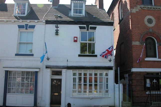 Thumbnail Flat to rent in Market Place, Hornsea, East Yorkshire