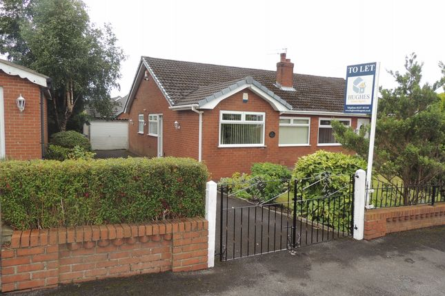 Thumbnail Bungalow to rent in Richmond Road, Chorley