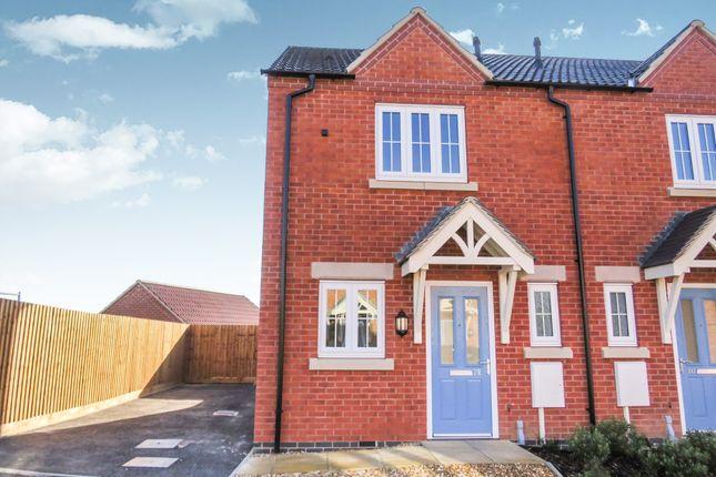 Semi-detached house for sale in Jacobite Close, Smalley, Ilkeston