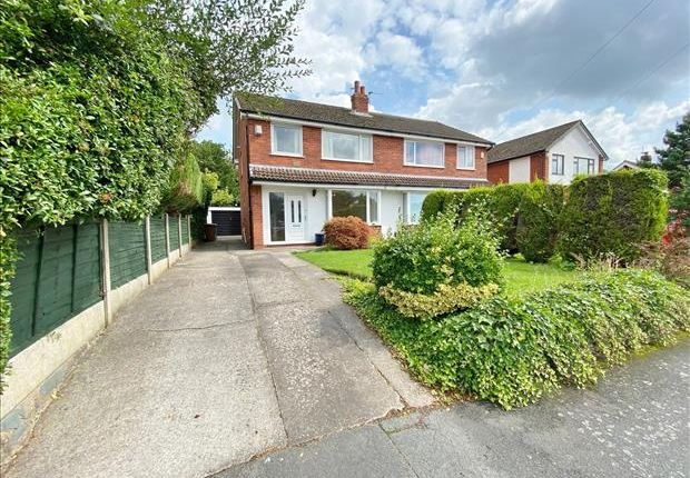Thumbnail Property to rent in Sharoe Mount Avenue, Fulwood, Preston