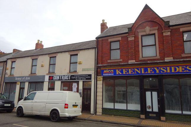 Thumbnail Office to let in Ravensworth Street, Bedlington