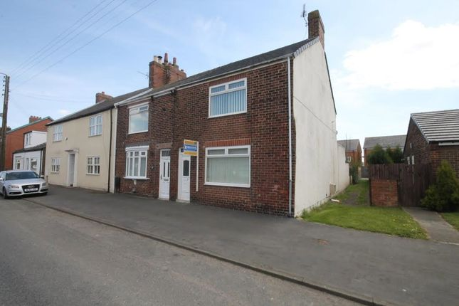 Thumbnail End terrace house for sale in Front Street South, Cassop, Durham