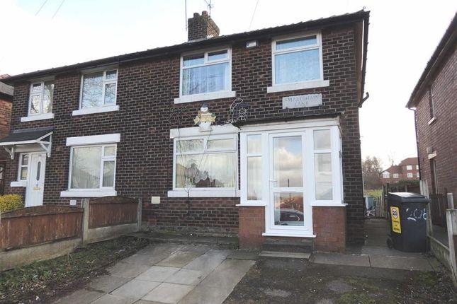 Thumbnail Semi-detached house to rent in Smallshaw Lane, Ashton-Under-Lyne