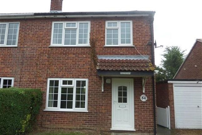 Thumbnail Semi-detached house to rent in Dycote Lane, Lincoln, Lincolnshire