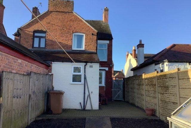 Photo 17 of Thorntree Lane, Newhall, Swadlincote DE11