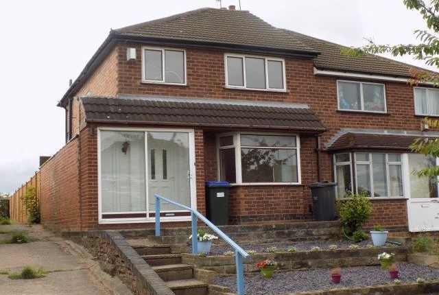 Thumbnail Semi-detached house for sale in Eastwood Road, Great Barr, Birmingham