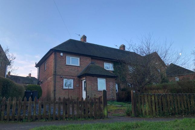 Thumbnail Semi-detached house to rent in Whatton Road, Kegworth, Derby