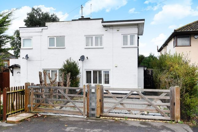 Thumbnail Semi-detached house to rent in Stonehaven Road, Aylesbury