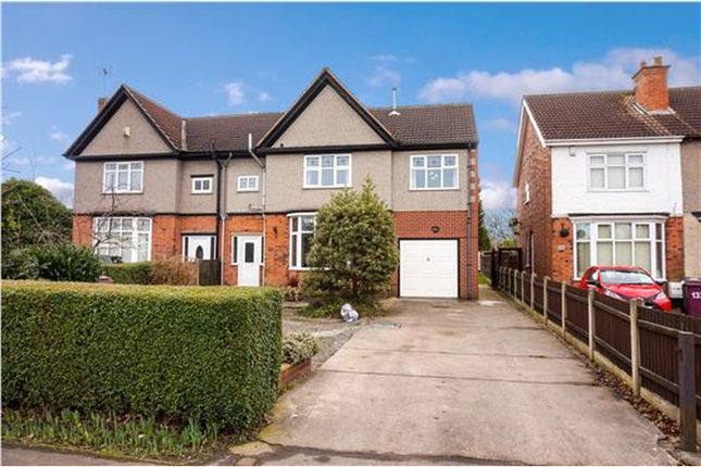 Thumbnail Semi-detached house for sale in Alfreton Road, South Normanton