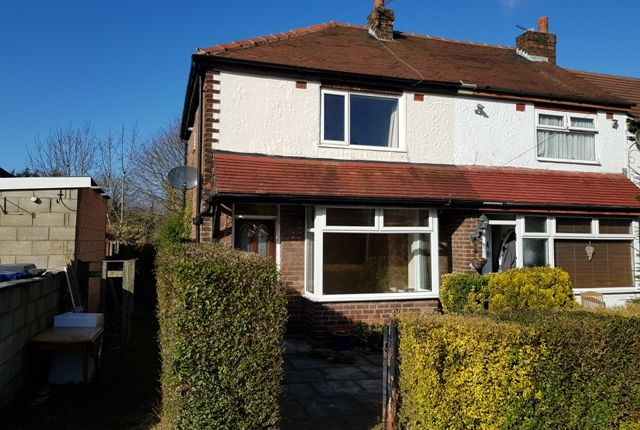 Thumbnail Terraced house to rent in Hill Road, Leyland, Lancashire