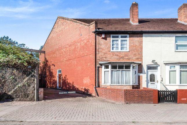 Thumbnail End terrace house for sale in Cherrywood Road, Bordesley Green, Birmingham