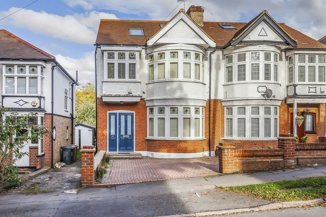 Thumbnail Terraced house for sale in College Gardens, North Chingford