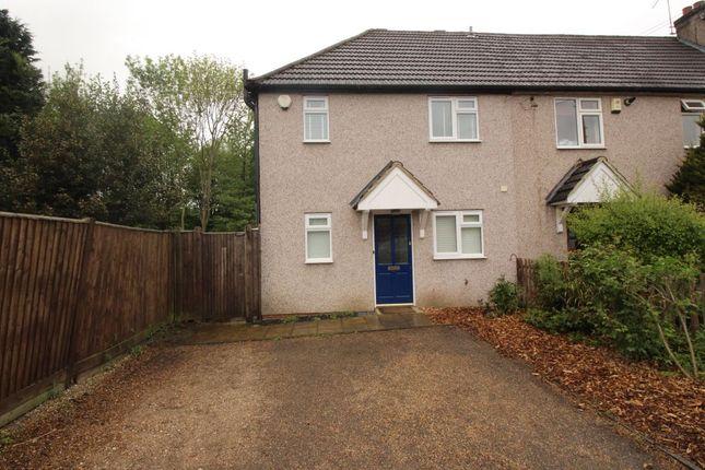 Thumbnail Property to rent in Larkfield Road, Sevenoaks