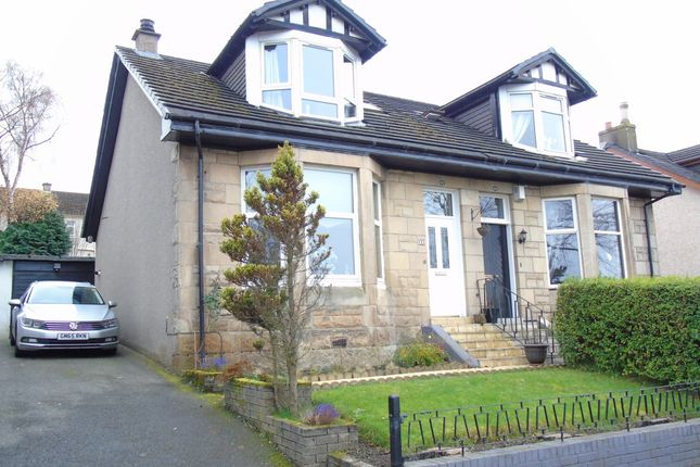 Thumbnail Semi-detached house for sale in Kennedy Drive, Cairnhill, Airdrie, North Lanarkshire