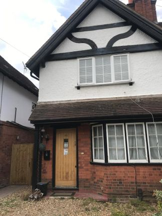 Thumbnail Semi-detached house to rent in Portlock Road, Maidenhead