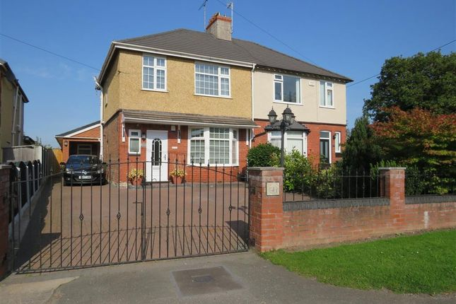 Thumbnail Semi-detached house for sale in Hermitage Road, Saughall, Chester
