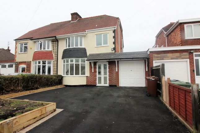 Thumbnail Semi-detached house for sale in Wood Lane, Willenhall