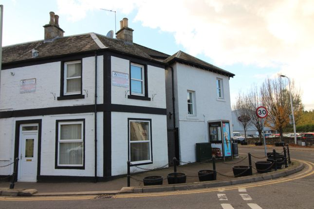 Thumbnail Terraced house for sale in South Street, Kinross