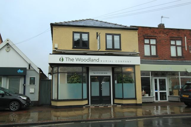 Thumbnail Flat to rent in Derby Road, Stapleford