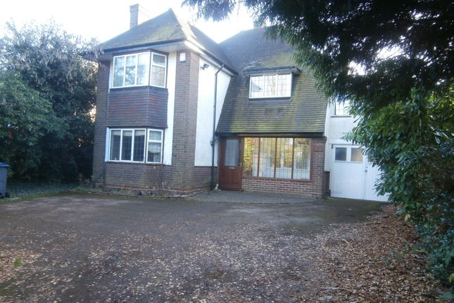 Thumbnail Detached house for sale in Rosemary Hill Road, Sutton Coldfield