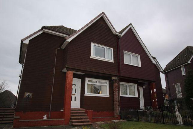 Thumbnail Semi-detached house for sale in Beechmount Avenue, Coalburn, Lanark
