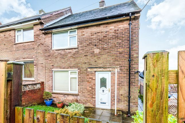 Thumbnail Semi-detached house for sale in Phillips Road, Loxley, Sheffield