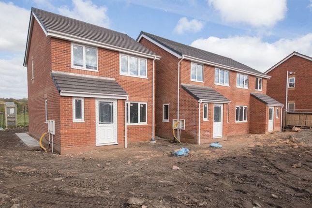 External of Caunce Road, Wigan WN1