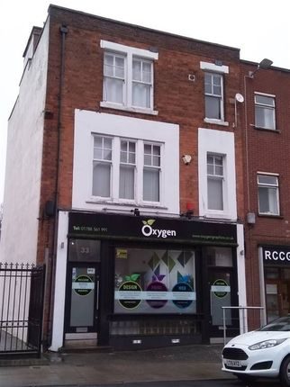 Thumbnail Office to let in Albert Street, Rugby