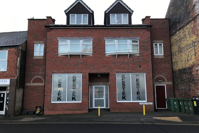 Thumbnail Office for sale in Booth Street, Ripley